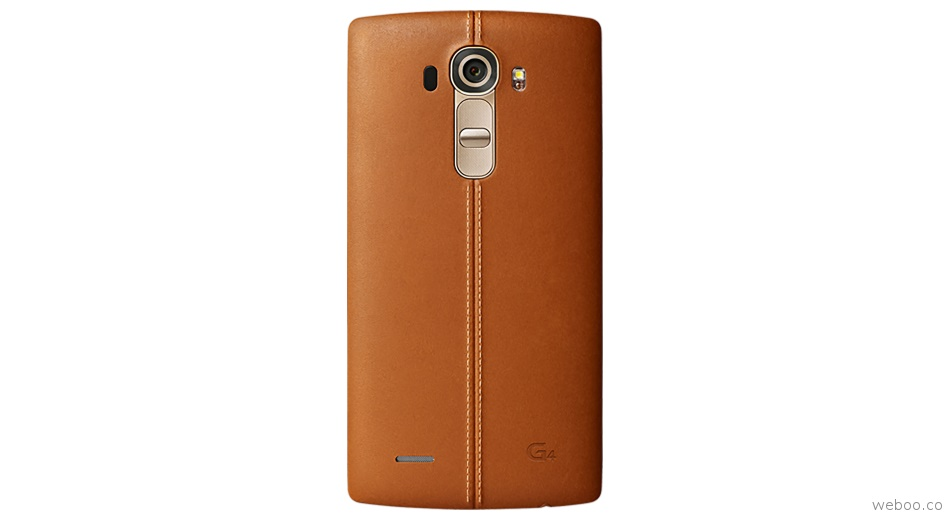 LG G4 real leather back shell cover brown