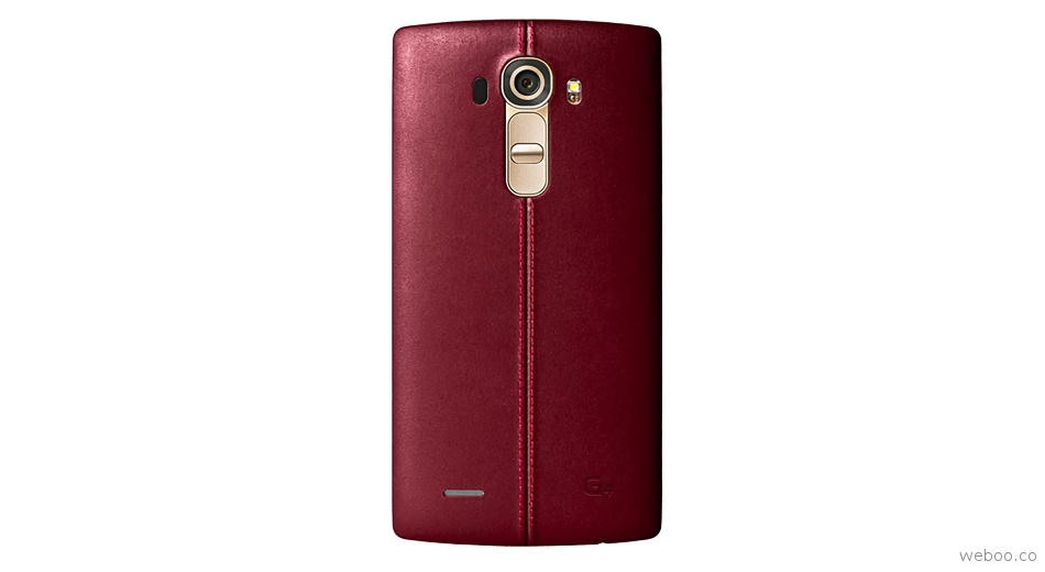 LG G4 real leather back shell cover dark red