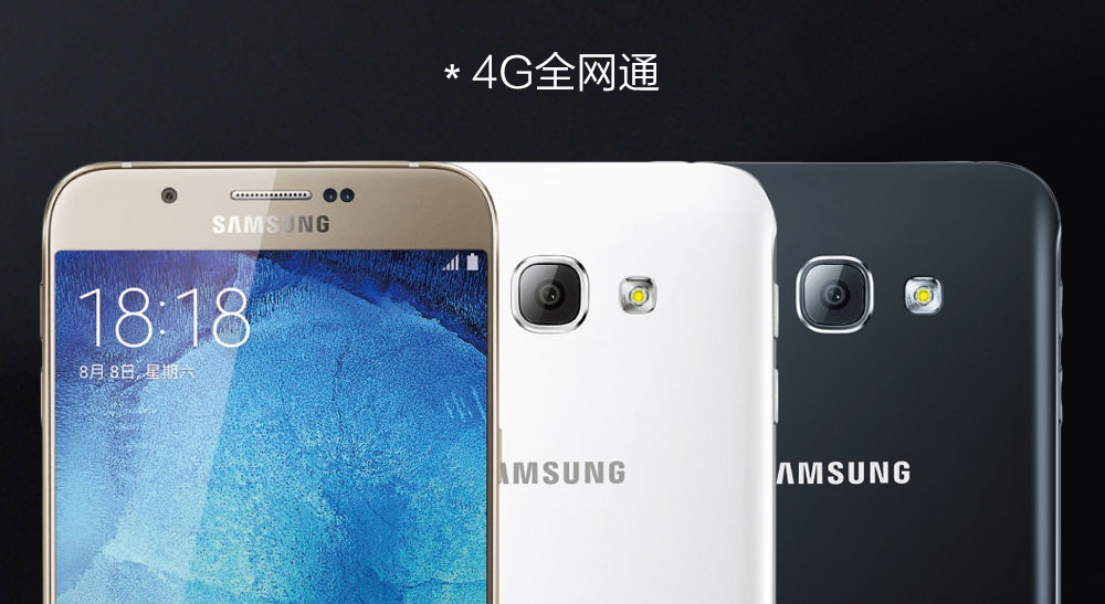 Samsung Galaxy A8 Price and Specifications Showed up in Malaysia new