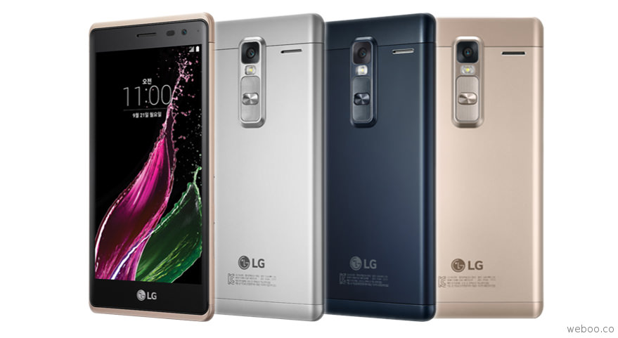LG Class Smartphone with 5-inch Display and 8-MP Frontal Camera Unveiled in Korea main